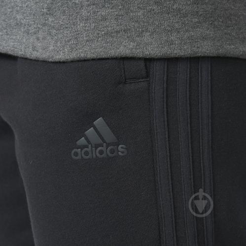 Спортивный костюм Adidas Energize р. L серый с черным BQ6974 - фото 5