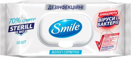 Антибактеріальні вологі серветки Smiley Sterill Bio 50 шт. - фото 1