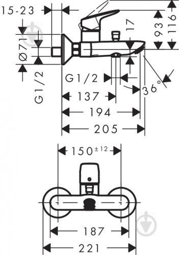 Змішувач для ванни Hansgrohe MyCube 71241000 - фото 3