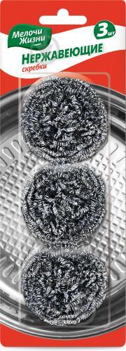 Шкребок Мелочи Жизни спирально-металевий 3 шт. - фото 1