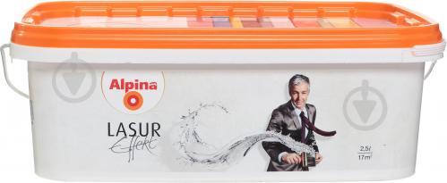 Декоративна лазур Silhouette Lasur Silber з ефектом срібла Alpina 2,5 л - фото 1