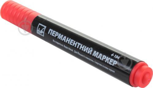маркер