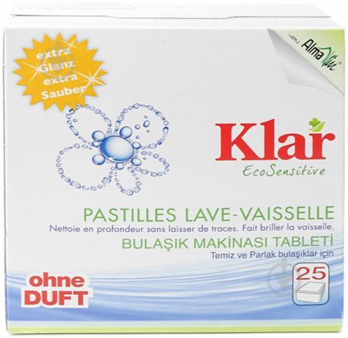 Таблетки для ПММ Klar Eco Sensitiv 25 шт. - фото 1