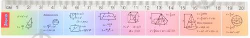 Лінійка 20 см Геометрія 1 вересня - фото 1