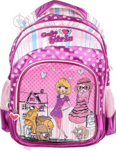 3639c1ce1925 ᐉ Рюкзак шкільний Nota Bene Дівчата 41x31x13 см • Краща ціна в ...
