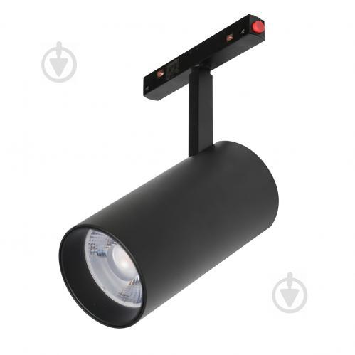 Магнітний трековий прожектор Светкомплект MTL-TR 3279 LED 20 Вт 4000 К чорний - фото 1