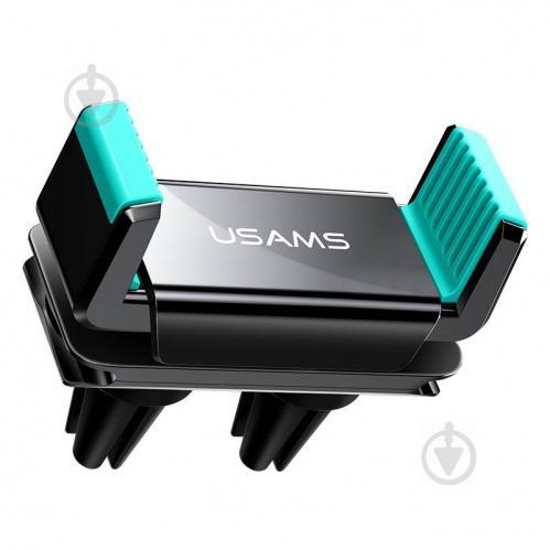 Автодержатель для телефона универсальный Usams антискользящий Черно-зеленый (US-ZJ045-BL-GN) - фото 1