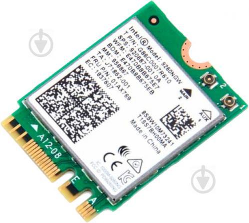 Wi-Fi-адаптер Intel 9260.NGWG 2230 2x2 AC+BT - фото 1