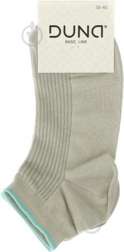 ᐉ Шкарпетки жіночі Duna 11В 338 р. 25 світло-сірий • Краща ціна в ... 0f5efc7fe5f3f