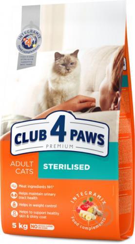 Корм Club 4 Paws Premium для стерилізованих котів 5 кг - фото 1