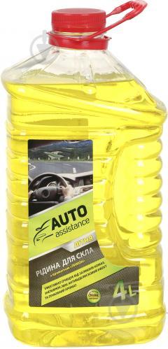 Омыватель стекла Auto Assistance лимонный лето 4л - фото 1