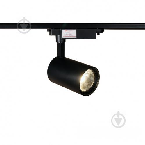 Трековый прожектор ElectroHouse 20 Вт 4100 К черный - фото 1