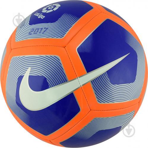 ᐉ Футбольный мяч Nike Pitch La Liga р. 5 SC2992-415 • Купить в ... a51d65901cc1e