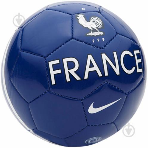 ᐉ Футбольный мяч Nike FRANCE SKILLS р. 1 SC2472-411 • Купить в ... 167c3521423