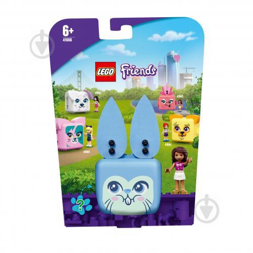 Конструктор LEGO Friends Куб-кролик Андреа с кроликом 41666 - фото 1