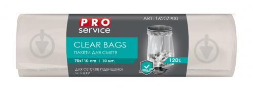 Мешки для бытового мусора PROservice CLEAR BAGS стандартные 120 л 10 шт. - фото 1