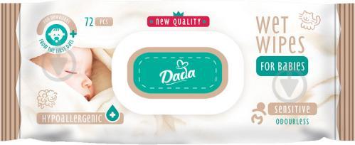 Дитячі вологі серветки Dada Sensitive без запаху 72 шт. - фото 1