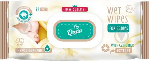 Дитячі вологі серветки Dada з екстрактом ромашки 72 шт. - фото 1