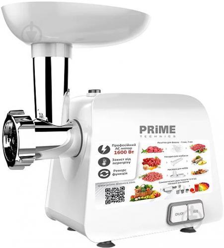 Мясорубка PRIME Technics PG 1603 W - фото 1