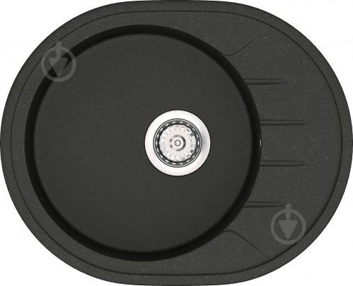 Мойка для кухни Water House Modus MMO 02.62 black