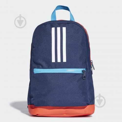 Рюкзак Adidas 3S BP DW4760 13 л синий