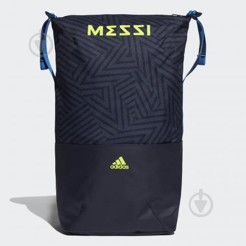 Рюкзак Adidas MESSI KIDS BP DW4778 25 л синий