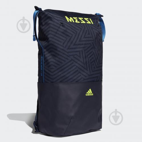 Рюкзак Adidas MESSI KIDS BP DW4778 25 л синий - фото 3