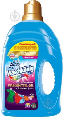 Гель для машинного та ручного прання WASCHKONIG Color 4,3 л - фото 1