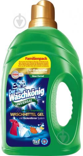Гель для машинного прання WASCHKONIG Universal 4,3 л - фото 1
