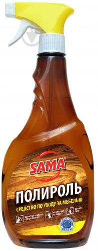 Поліроль для очищення дерев'яних виробів та меблів SAMA для догляду за меблями 0.5 л