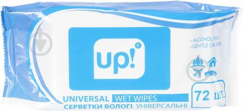Вологі серветки універсальні UP! (Underprice) 72 шт. - фото 1