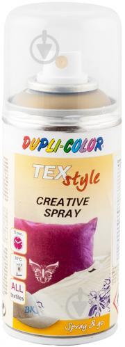 Емаль аерозольна Dupli-Color для текстилю золотистий мат 150 мл
