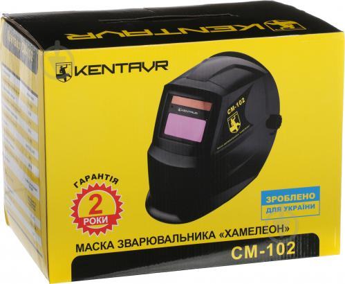 Инвертор сварочный Кентавр PWI-245 + Маска - фото 10
