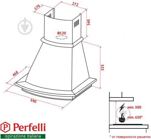 Витяжка Perfelli K 6622 C IV 1000 COUNTRY LED - фото 12