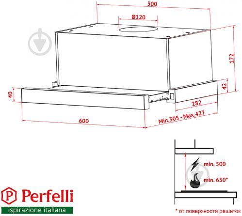 Витяжка Perfelli TL 6202 C S/I 650 LED - фото 14