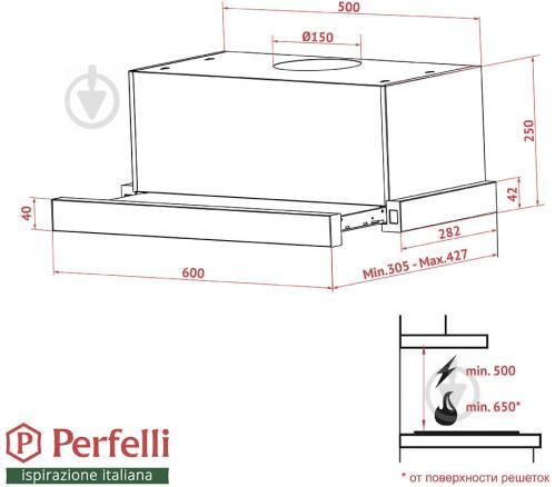 Витяжка Perfelli TL 6602 C S/I 1000 LED - фото 14