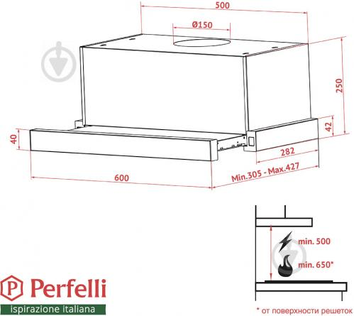 Витяжка Perfelli TL 6812 C WH 1200 LED - фото 13