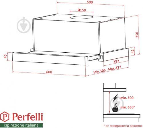Витяжка Perfelli TL 6812 C S/I 1200 LED - фото 14