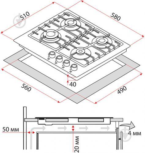 Варильна поверхня Perfelli HGM 61490 BL - фото 8
