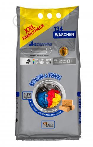 Порошок для машинной и ручной стирки Wash&Free универсальный 10 кг - фото 1