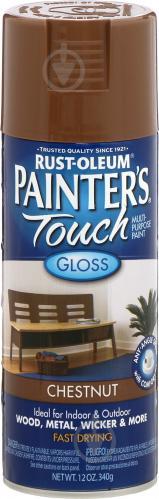 Фарба аерозольна Painter's Touch Rust Oleum каштановий 340 г