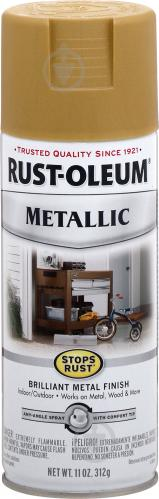 Краска аэрозольная Stop Rust с эффектом металлика Rust Oleum золото 312 г