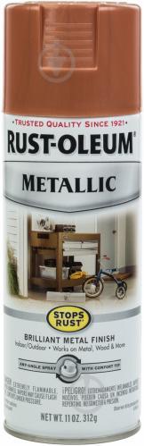 Фарба аерозольна Stop Rust Metallic Rust Oleum мідь 312 г