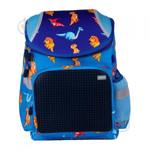 Рюкзак школьный Upixel Super Class School Динозавр синий WY-A019M - фото 1