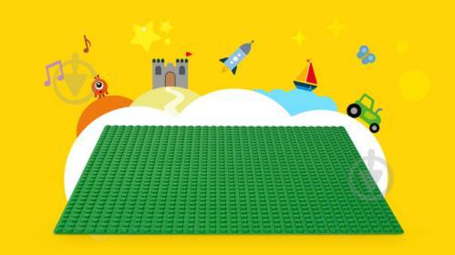 Пластина базова зелена 10700 Classic LEGO - фото 4