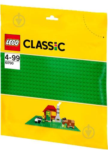 Пластина базова зелена 10700 Classic LEGO - фото 1