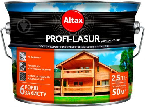 Лазурь Altax Profi-Lasur бесцветный шелковистый мат 2,5 л - фото 1