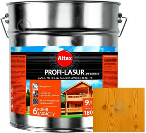 Лазурь Altax Profi-Lasur сосна шелковистый мат 9 л - фото 1