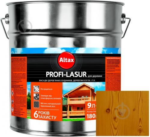 Лазурь Altax Profi-Lasur каштан шелковистый мат 9 л - фото 1