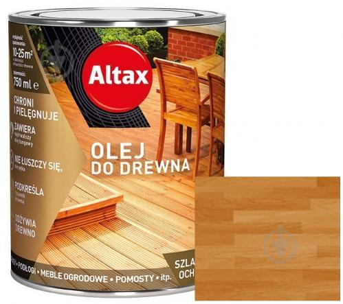 Масло для древесины Altax каштан полумат 0,75 л - фото 1